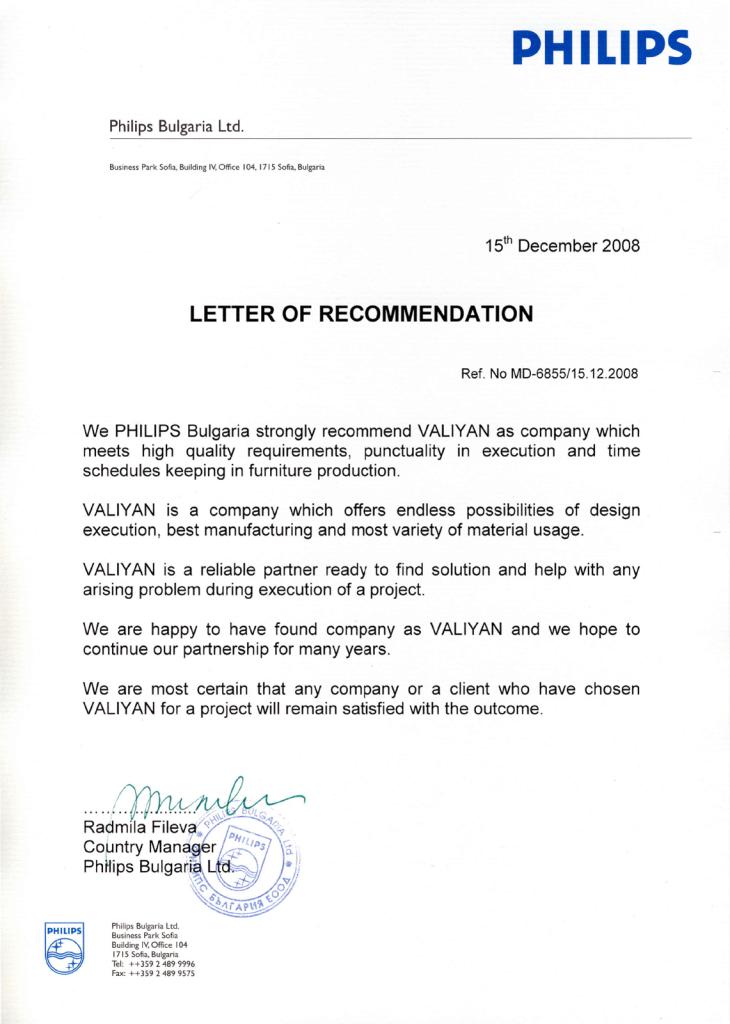 Philips-recommandation